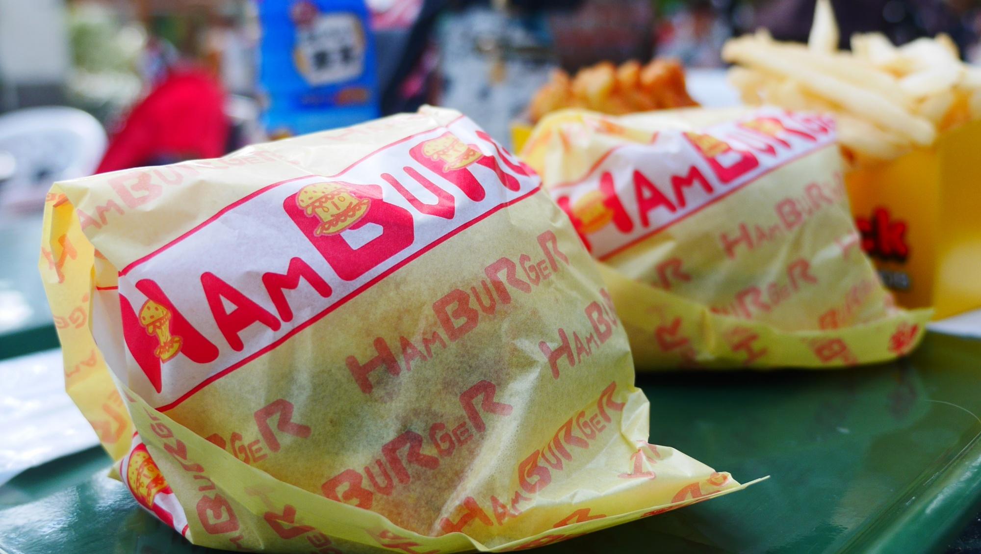 バーガーショップ レトリバー(Burger shop RETRIEVER)